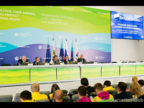 Session of the Valdai Discussion Club at the World Festival of Youth and Students-2017
