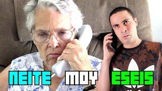 Τηλεφώνημα Της Γιαγιάς! (Π.Μ.Ε #17)