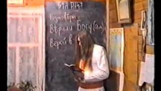 Религiоведенiе 3 курс - урок 4
