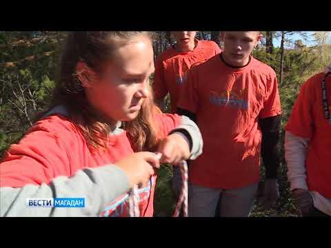 Туристические препятствия понравились магаданским школьникам