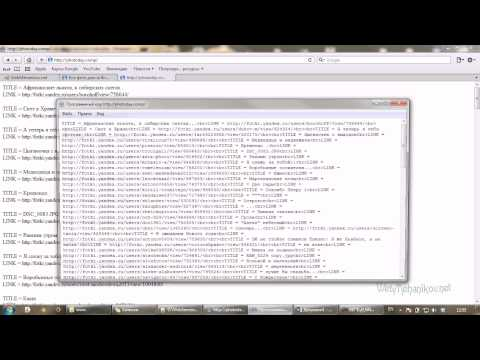 Парсинг RSS ленты «Яндекс Фотки» при помощи PHP SimpleXML, XPath