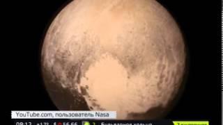 NASA опубликовало уникальные фотографии с поверхности Плутона