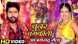 Lado Madhesiya  New  Devi Geet - Chunar Chamkili - Bhojpuri Devi Geet.mp3
