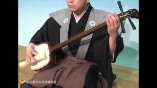 日本 三味線(義太夫) 演奏「オクリ」|'Okuri', shamisen (gidayu), Ja...