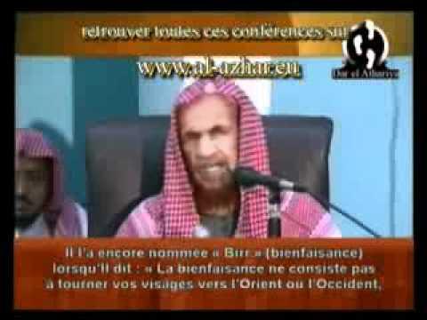 SHEIKH ABDEL AZIZ IBN BAZ CONSEILS COMMUNAUTE MUSULMANE