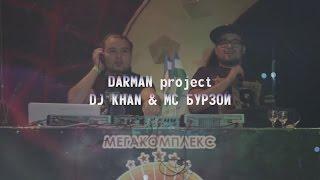 Дарман DJ Khan MC Burzoy Выступление на Башкорт Party