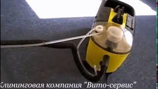 Химчистка ковролина(Чистка ковролина на дому и в офисе. http://www.vitoclean.ru/himchistka-kovrolin.php., 2016-10-07T09:13:53.000Z)