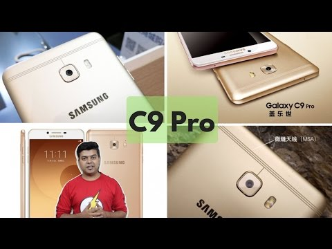 Samsung C9 Pro India Launch Date, Expected Price, First Opinion | Gadgets  To Use