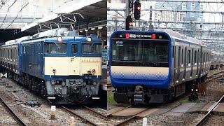 2020/07/13 【新津配給】 E235系 F-02編成 大宮駅 & 鶴見駅 | JR East: Delivery of E235 Series F-02 Set