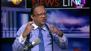 News Line: 'Out comes the TAPES the PM must be CROSS EXAMINED' - Wasantha Samarasinghe (02.11.2017)