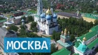 видео Святые места Москвы