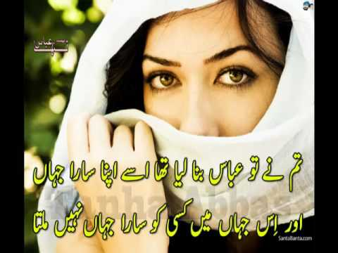 Tanha live hot in khulnabd - 1 2
