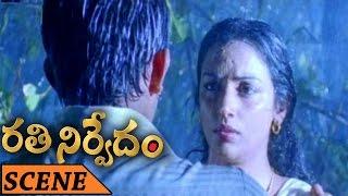 sreejith-and-swetha-menon-love-scene-rathinirvedam-telugu-movie-shweta-menon-sreejith