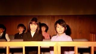 この世は不思議 - 冨田ラボ feat. 原 由子、横山剣、椎名林檎、さかいゆう【MUSIC VIDEO】