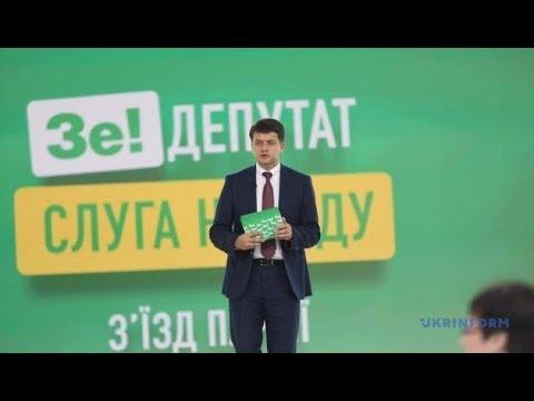 PressClub Lviv: Спікери