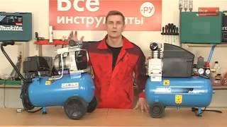 видео Компрессоры в Алматы