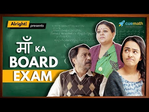 Maa Ka Board Exam Ft. Apoorva Arora | Maa Aur Beti Ki Kahaani | Alright
