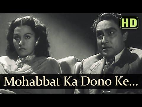 Mohabbat Ka Dono Ke - Afsana Songs - Ashok Kumar - Veena - Shamshad Begum - Cuckoo