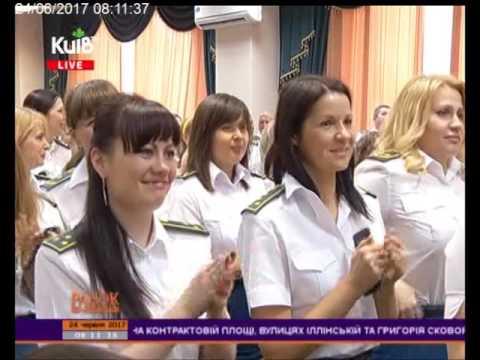 Телеканал Київ: 24.06.17 Ранок по-київськи