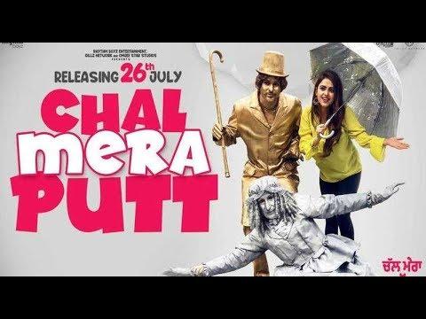 Chal Mera Putt Full Movie Review | Amrinder Gill | Simi chahal | Iftikar thakur
