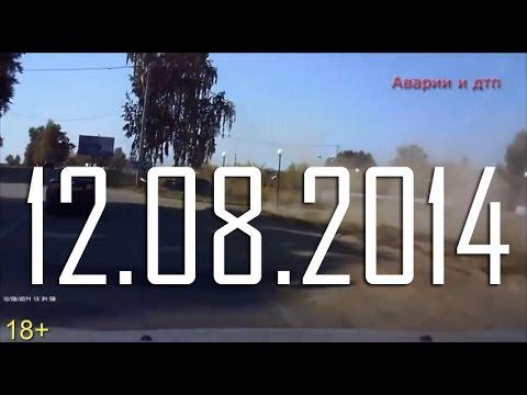 Форум: Иркутск -