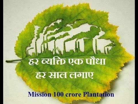 Habals plants introduction by Shri S.K. Saxena (Metropolitan Magistrate Delhi) at Rohini sector - 18