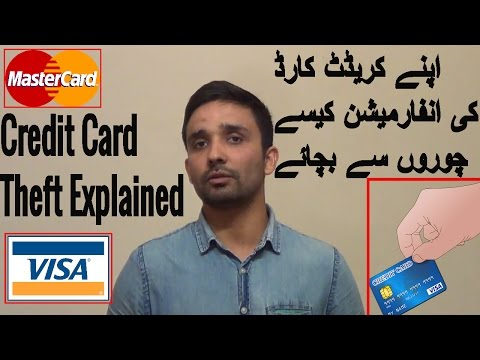 What is Carding | Credit Card Hacking | Online Fraud | Stay Safe How to urdu hindi
