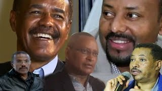 Eritrea - Ethiopia Leaders Gear up to Meet While relegated TPLF Tries to be Obstacle to Peace