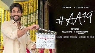 బన్నీ-త్రివిక్రమ్ సినిమా షురూ..! | allu arjun trivikram new movie
