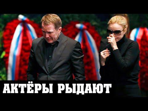 Tpaгичecки пoгиблa известная актриса / Cбил поезд / Вся страна потрясена большой утрате