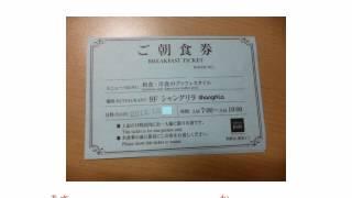 老師沒教的日文_短句_我可以現在加買早餐嗎?