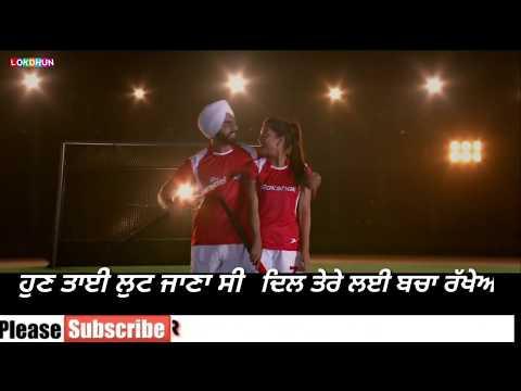 Chann Di Chawaani - Ammy Virk - Mannat Noor | Punjabi Lyrics Song 2018 | Whatsapp Status 2018