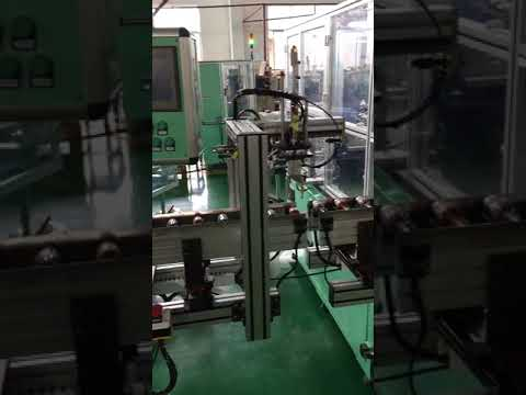A New Born Fully Automatic Armature Production Line for Power Tool Rotor Shanghai Wind Automation