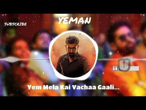 Yeman   Yem Mela Kai Vachaa Gaali   Whatsapp Status Video   Edited
