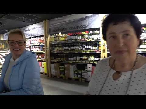 Магазин МЕТРО в Праге - мы впечатлены ценами и ассортиментом