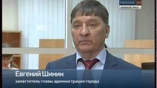МФЦ в Челябинске