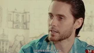Repeat youtube video Jared Leto Calm About His Non-human Masochistic Experience