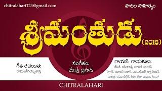 Srimanthudu Movie Nela Nela Song Lyrics