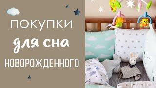 видео Советы по выбору игровых домиков для детей