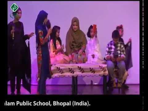 Qalam Public School Kohefiza Bhopal SOCIAL MEDIA Eng Skit