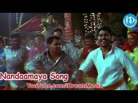 Nandaamaya Song - Andari Bandhuvaya Movie...