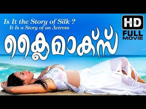 Climax Malayalam Full Movie | Latest...
