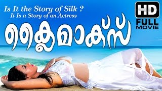 Climax Malayalam Full Movie | Latest Malayalam Full HD Movie | Subin Sunny | Sana Khan