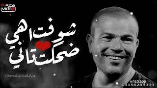 ضحكت يعني قلبها مال كوبليه في قمة العظيمه حالات واتس بالكلمات 2019
