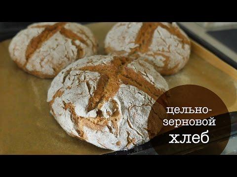 Где вы покупаете цельнозерновой хлеб?
