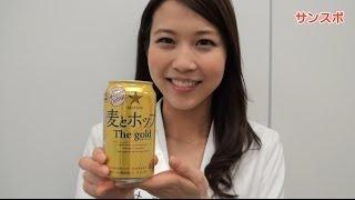 2014サッポロビールイメージガール原田ゆかさんが商品PRのため、サン...