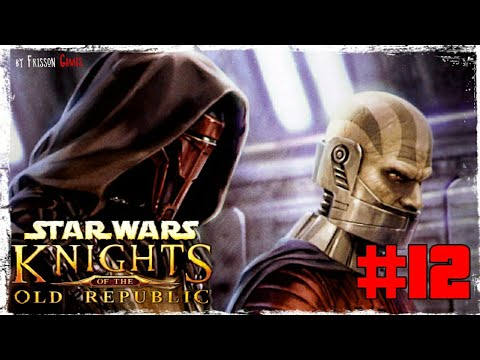 Star Wars Knights Of The Old Republic #12 ГУГЛИМ КОДЕКС!