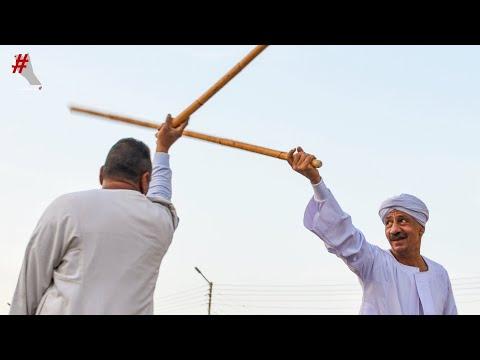 تعرف على -التحطيب- أحد أقدم فنون القتال التراثية في صعيد مصر  - نشر قبل 18 ساعة