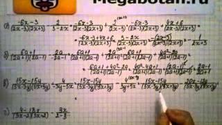 Номер 4.32. Алгебра 8 класс. Мордкович