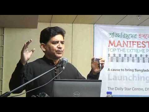 Dr. Hossain Zillur Rahman's speech on the launch of Manifesto for the Extreme